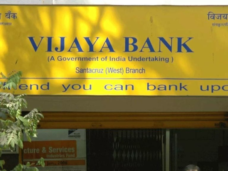 How To Get Vijaya Bank Account Statement Online